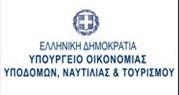 1359408-yp_oikonomias_180_b