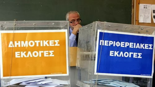 ekloges-1