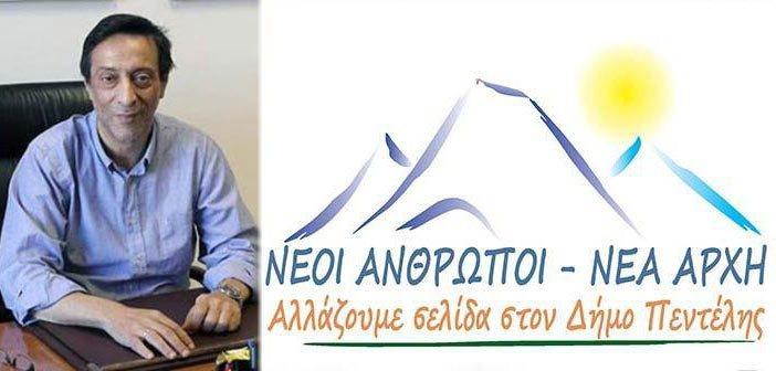 feidopiastis-neoi-anthropoi-nea-arxi