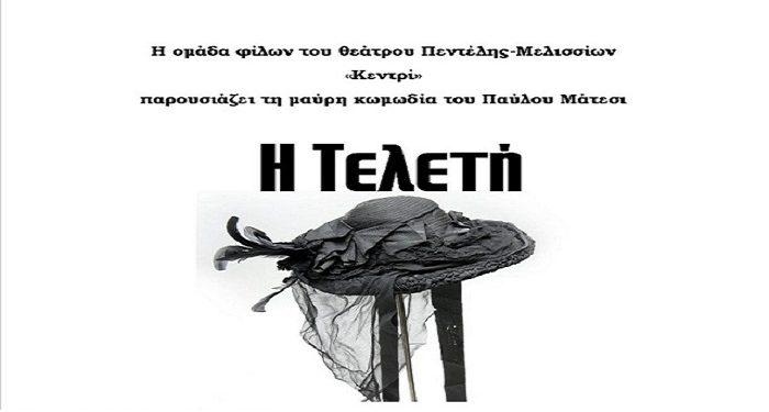 HTeleti_kenri-1-700×375
