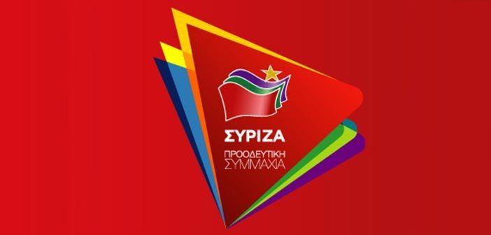 syriza-proodeftiki-symmaxia