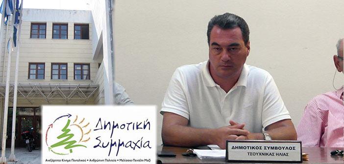 dimotiki-simmaxia-tsouxnikas