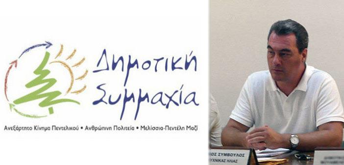 dimotiki-symamxia-tsouxnikas