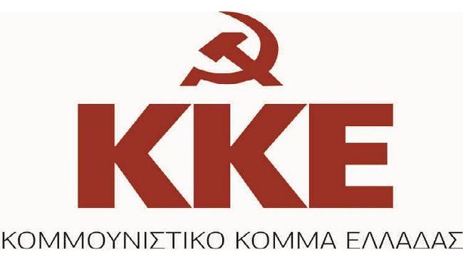 kke-logo-2-1-650×375