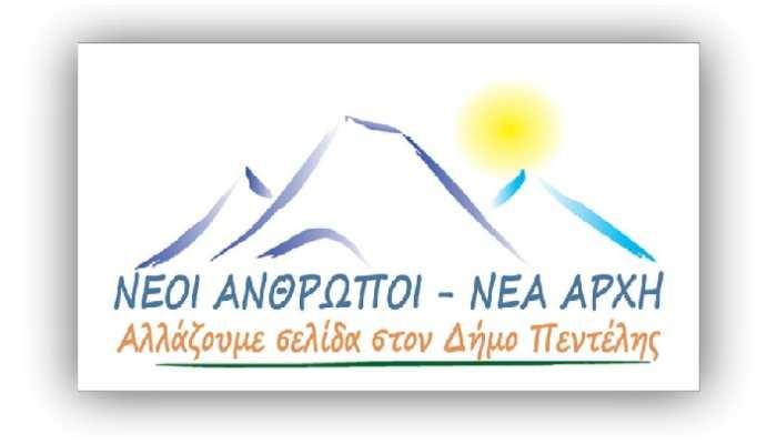 neoianthropoi