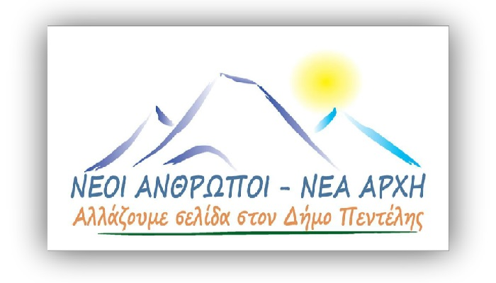 neoianthropi